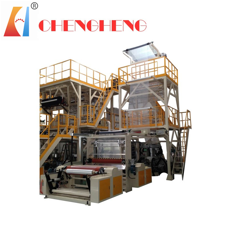 CHSJ-MF MULCH FILM BLOW MACHINE FOR MULCH