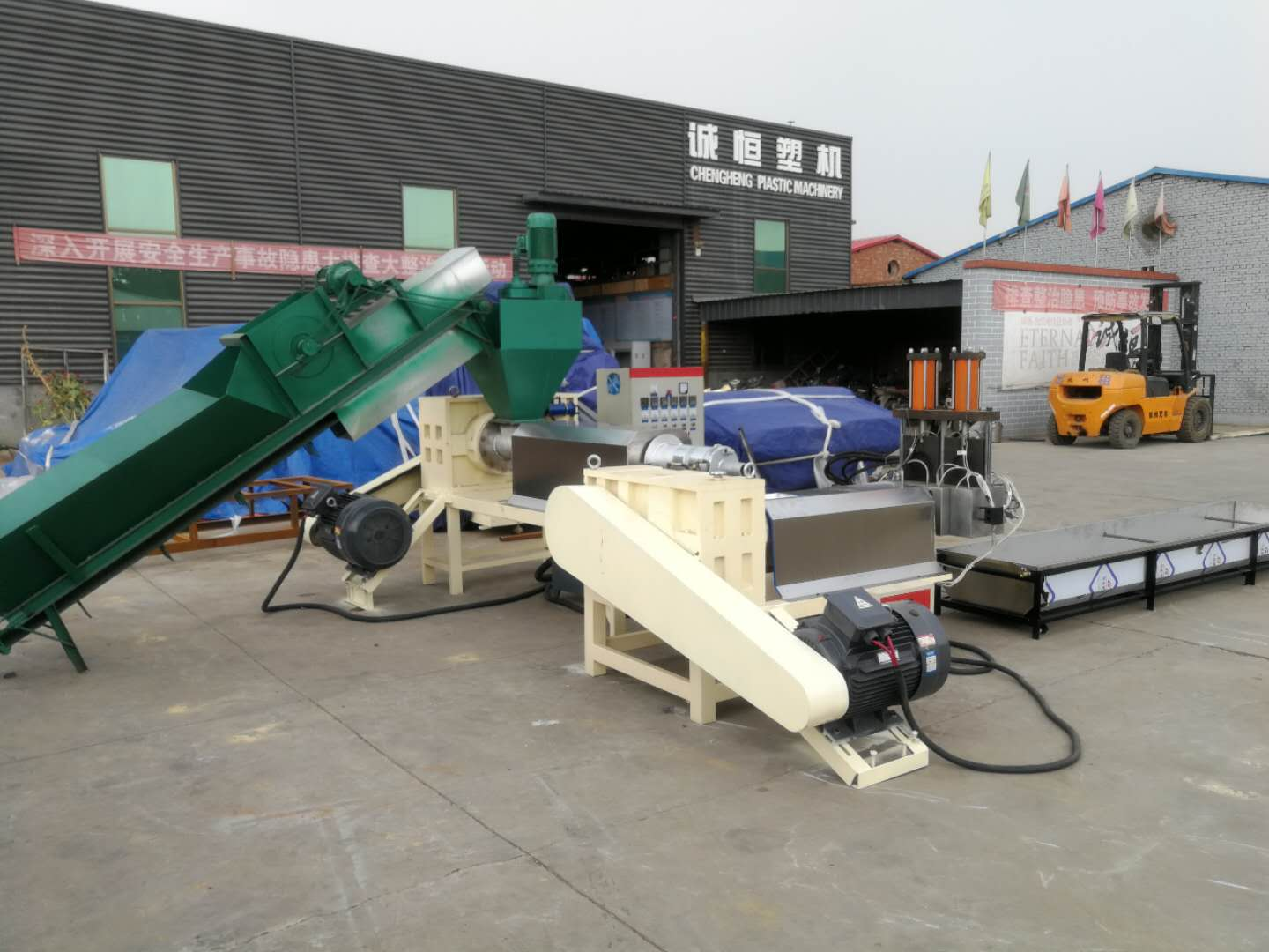 Double Stage Recycling Machine